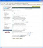 Cme-account-settings